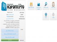 فرم ساز حرفه ای RSFormPro
