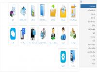 سیستم فروش فایل حرفه ای آنی