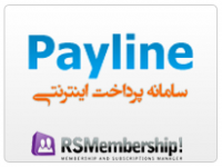پلاگین پرداخت پی لاین RSmembership