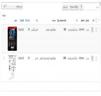 افزونه نمایش نمونه پروژه های وب سایت